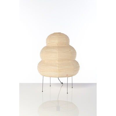 Isamu Noguchi, 'Table Lamp', 1950