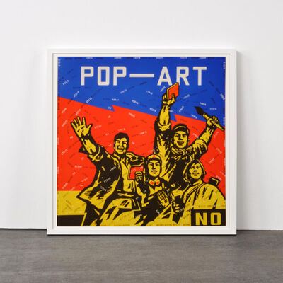 Wang Guangyi 王广义, 'Pop-Art (from Rhythmical Dichotomy Portfolio)', 2007-2008