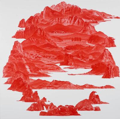 Sea Hyun Lee, 'Between Red 58', 2008