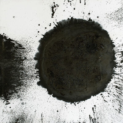 Zhang Jian-Jun 張健君, 'Elemental Ink #6', 2018