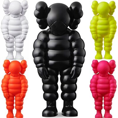 KAWS, 'KAWS WHAT PARTY (Complete Set of 5 works)', 2020