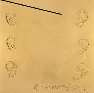 Antoni Tàpies, 'Sis orelles', 1995