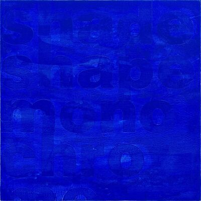 Heimo Zobernig, 'Untitled (HZ 2014-080)', 2014