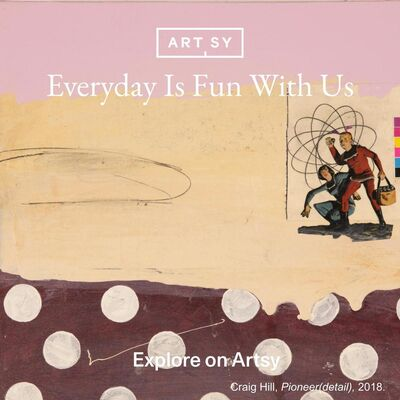 Every Day Is Fun With Us: Explorations by Andrea Alonge, Craig Hill, Meredith Olinger, installation view
