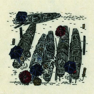 Xu Bing 徐冰, 'Little Canopy Boat 小蓬船', 1982