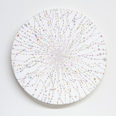 Kelsey Brookes, 'Form Constant', 2018