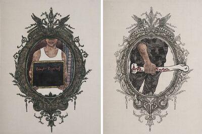 Yang Jiechang 杨诘苍, 'Kunst ist Kapital ', 2004