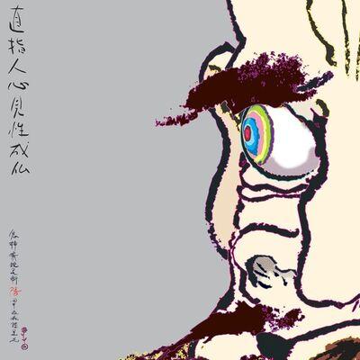 "Takashi Murakami, 'Daruma - Jikishi jinshin kenshō jōbutsu (""By directly pointing to one's heart, one realizes one's true self and attains Buddhahood"") - closeup version', 2007"