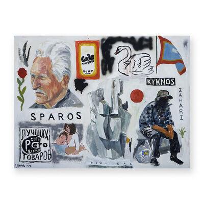 Broken Fingaz, 'Omonia', 2019
