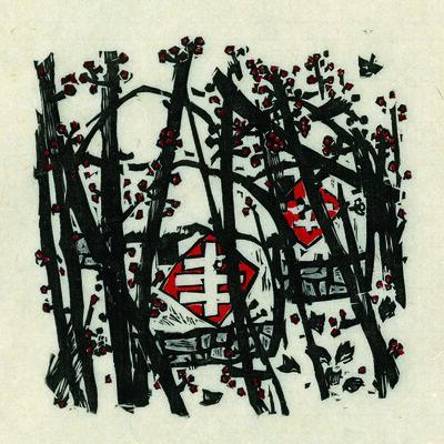 Xu Bing 徐冰, 'Twelfth Lunar Month 腊月', 1982