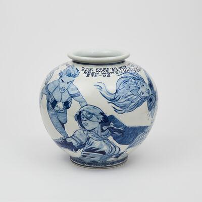 Shoji Satake, 'Medium Vase 4', 2019