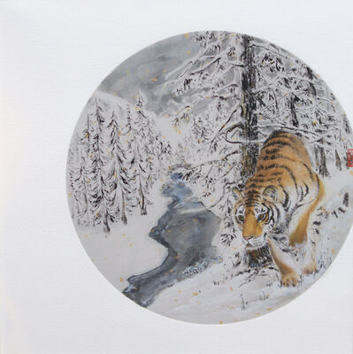 Lifu, 'Untitled (Tiger)'