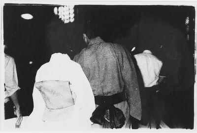 Daido Moriyama, 'Gion Festival', 1973
