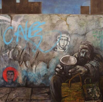 Iwona Siwek-Front, 'The chthonic pauper', 2013