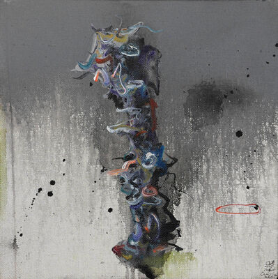 Ann Niu 牛安, 'Little Scholar Stone - 1', 2015