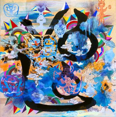 Jiha Moon, 'Mujigae', 2018