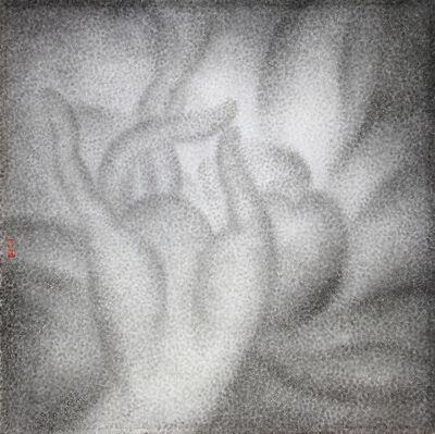 Ye Dongsheng, 'Mercy II', 2015