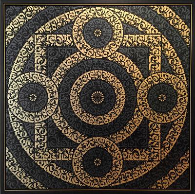 Cryptik, 'Shambhala', 2015