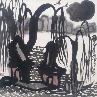 Li Huasheng 李华生, 'Houses by the Water 江邊小屋', ca. 1997