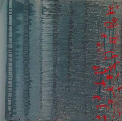 ghassan zard, 'Untitled #10', 2019