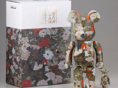 BE@RBRICK, 'ITO JAKUCHU PEONIES AND SMALL BIRDS 400% + 100% ', 2020