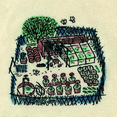 Xu Bing 徐冰, 'Floral Garden 花圃', 1983