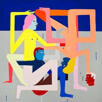 Richard Colman, '2 Figures (Present and Past)', 2015