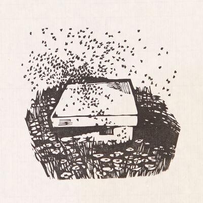Xu Bing 徐冰, 'Fragrant Grasses 芳草地', 1980
