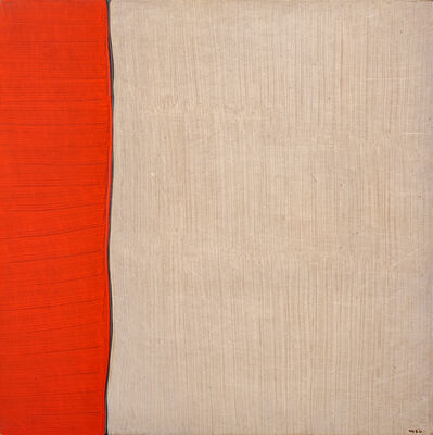 "Tetsuo Mizu, '""H"" Flag', 1995"