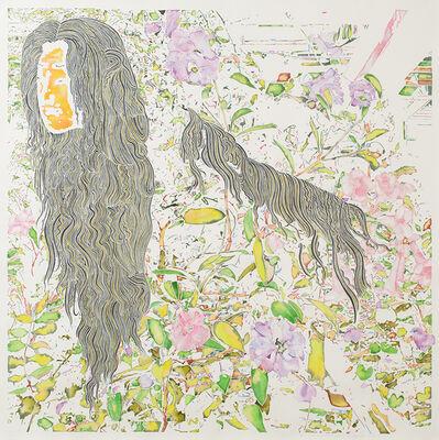 Kazuma Koike, 'The Invisible Ghost', 2012