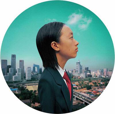 Weng Fen, 'Future-Beijing', 2010