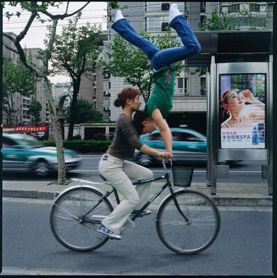 Yang Zhenzhong, 'Cycle Aerobics (level 2)-3(8pcs) 自行车保健操Ⅱ-3(共8件)', 2005