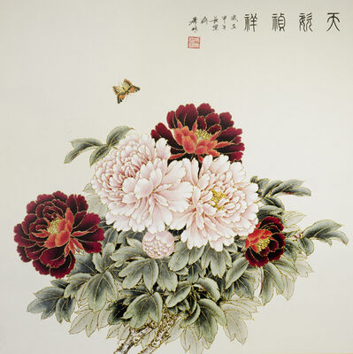 ZHENG XiLin, 'Peony - Auspicious 天龍禎祥', 2014