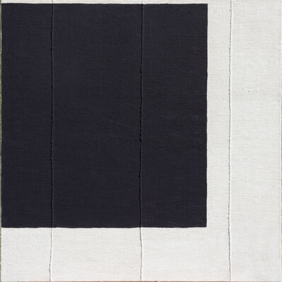 Anke Blaue, 'AB571', 2020