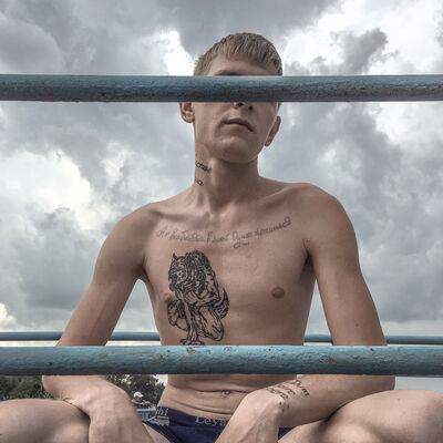 Dmitry Markov, 'Chistopol, Tatarstan', 2016