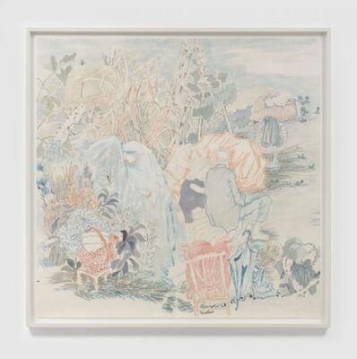 Yun-Fei Ji 季云飞, 'The Couples', 2019