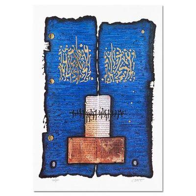 Moshe Castel, 'Ketuba', 1995-2010