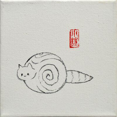 Poesy Liang, 'Rollipolli Kitty', 2018