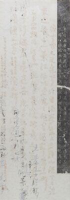 Wang Tiande 王天德, '后山图01', 000