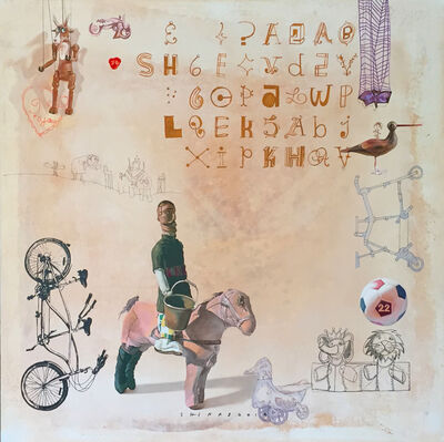 Jamshid Haghighat Shenas, 'Untitled 3', 2014