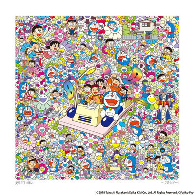 Takashi Murakami, 'Everywhere with Fujiko F. Fujio-sensei and time machine!  261/300', 2019