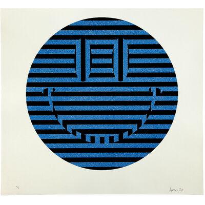 Carl Cashman, 'Acid Reflux Breaking Bad Blue ', 2018
