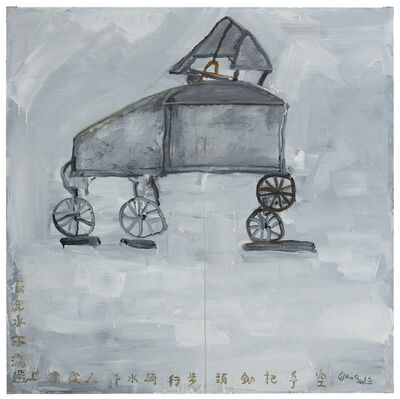 Wang Chuan 王川, 'Walking house 行走的房子', 2015