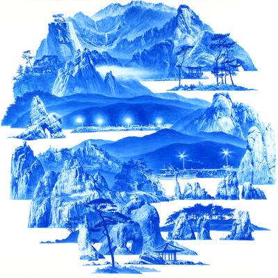 Sea Hyun Lee, 'Between Blue', 2017