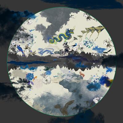 Guang-Yu Zhang, 'Moon', 2015
