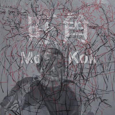 khairudin zainudin, 'Monument Man ', 2016