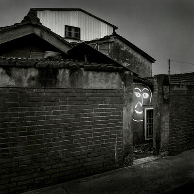 Cheng Chang WU, '情緒地景-臉 Seeing and Construction-Face ', 2005