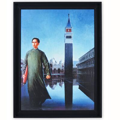 "Erró, '""Chairman Mao's Long Journey"" San-Marco.', 2020"