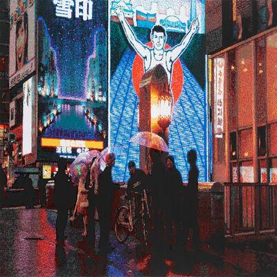 RÖMER + RÖMER, 'Ebisu Brücke In Osaka', 2011