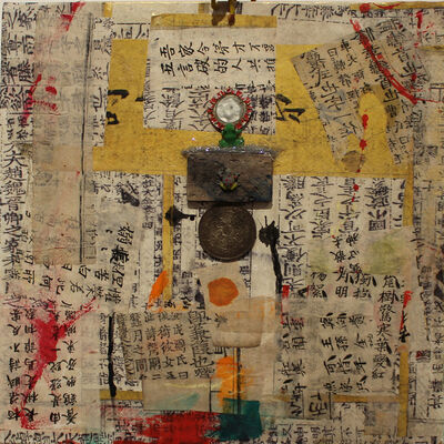 Marlena Vaccaro, 'Untitled', 2017
